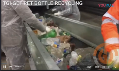 TGI-GET PET BOTTLE RECYCLING